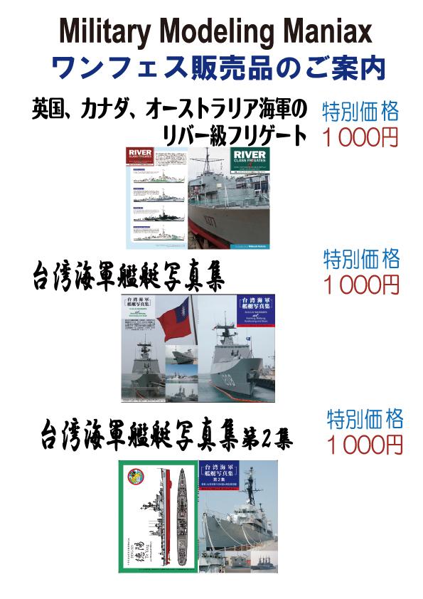 http://www.iderin.org/m_modeling/2013/07/27/WF_Book.jpg