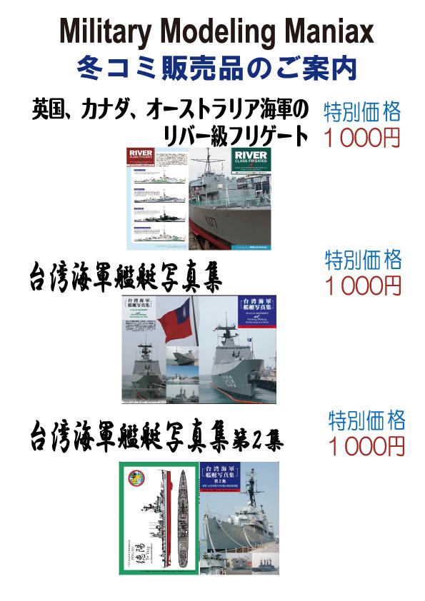 http://www.iderin.org/m_modeling/2013_C58.jpg