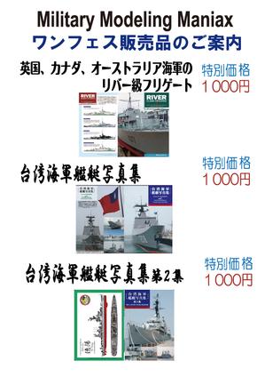 WF_Book.jpg